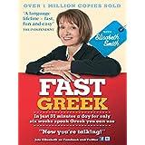 Fast Greek with Elisabeth Smith (Coursebook) (Fast Language with Elisabeth Smith) (English Edition)