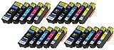 20 XL Druckerpatronen mit CHIP und Füllstandanzeige für Epson Expression Premium XP-510, XP-520, XP-600, XP-605, XP-610, XP-615, XP-620, XP-625, XP-700, XP-710, XP-720, XP-800, XP-810, XP-820