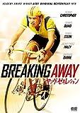 Breaking Away [DVD-AUDIO]
