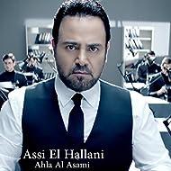 Ahla Al Asami