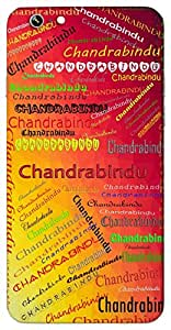 Chandrabindu (Popular Girl Name) Name & Sign Printed All over customize & Personalized!! Protective back cover for your Smart Phone : Huawei Honor 5X