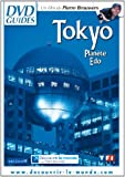 Tokyo, Planète Edo