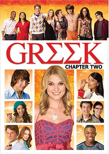 greek-chapter-two-import-usa-zone-1