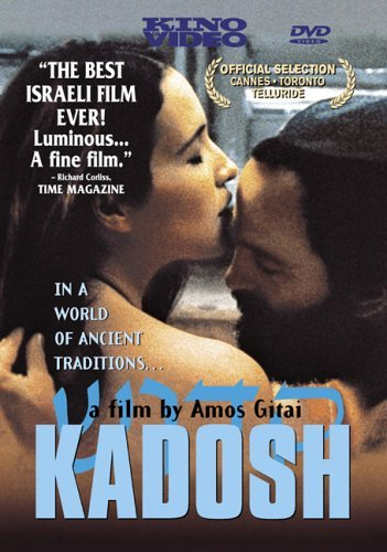 Kadosh by Yaël Abecassis