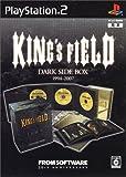 From Software 20th Anniversary: King's Field -Dark Side Box-[Japanische Importspiele]