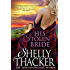 His Stolen Bride (Stolen Brides Series Book 0) (English Edition)