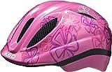 KED Meggy II Trend Helmet Kids Violett Flower Kopfumfang S/M | 49-55cm 2018 Fahrradhelm