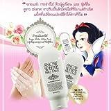 Best Mask Cream Secret Key Snow White Whitening Milky Pack Mask for Face and Body 200 Ml X 2 Tubes by Secret Key Snow White