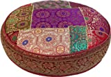 Guru-Shop Orientalisches Rundes Patchwork Kissen 40 cm, Sitzkissen, Bodenkissen mit Baumwollfüllung - Rot/bunt, Mehrfarbig, Synthetisch, Zierkissen, Dekokissen, Sofakissen