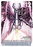 Mobile Suit Gundam Thunderbolt 12