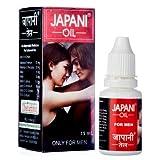 #1: Japani Oil For Men 15ml Performance Extender (Pack of 2)