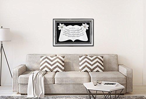 "Religiöses Wandbild""Ayat-al Kursi"" Sura   Islam   Schwarz   Silber Rahmen"