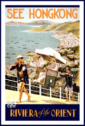 hong-kong-vintage-travel-the-riviera-of-the-orient-250gsm-art-card-gloss-a3-reproduction-poster