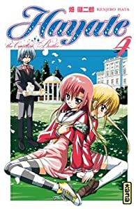 Hayate The combat butler Edition simple Tome 4