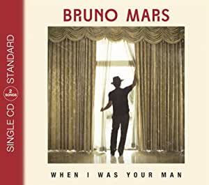 When I Was Your Man (2track)