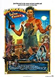 Post Big Trouble in Little China Kino Wand zeigt 01 Kunst
