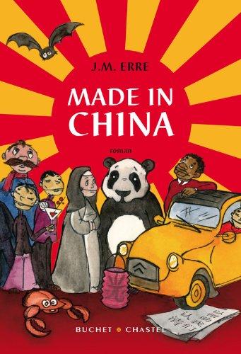 "<a href=""/node/19705"">Made in China</a>"