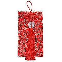 Idea Regalo - Anyutai Buste Rosse Cinesi Buste Rosse di Broccato Squisite Anelli di Giada Nodi Cinesi Buste di Denaro Fenice Modello Fenice (Anello di Giada della Cintura di Jinlong)