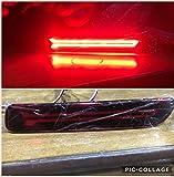 #7: Back Bumper Reflator LED Brake DRL Light For Maruti Suzuki Vitara Brezza