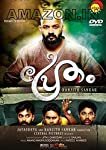 DVD OF PRETHAM
