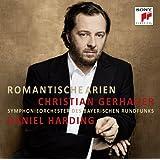 Christian Gerhaher : Romantische Arien (airs romantiques)