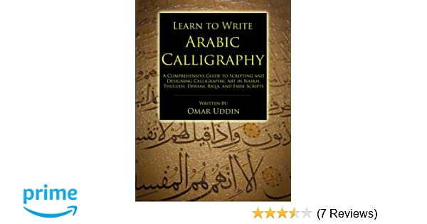 Learn to write arabic calligraphy amazon omar nizam uddin