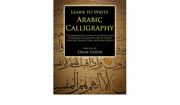 Buy Learn to Write Arabic Calligraphy Book Online at Low