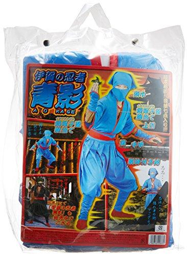 Iga (japan import) (Blue Ninja Kostüme)
