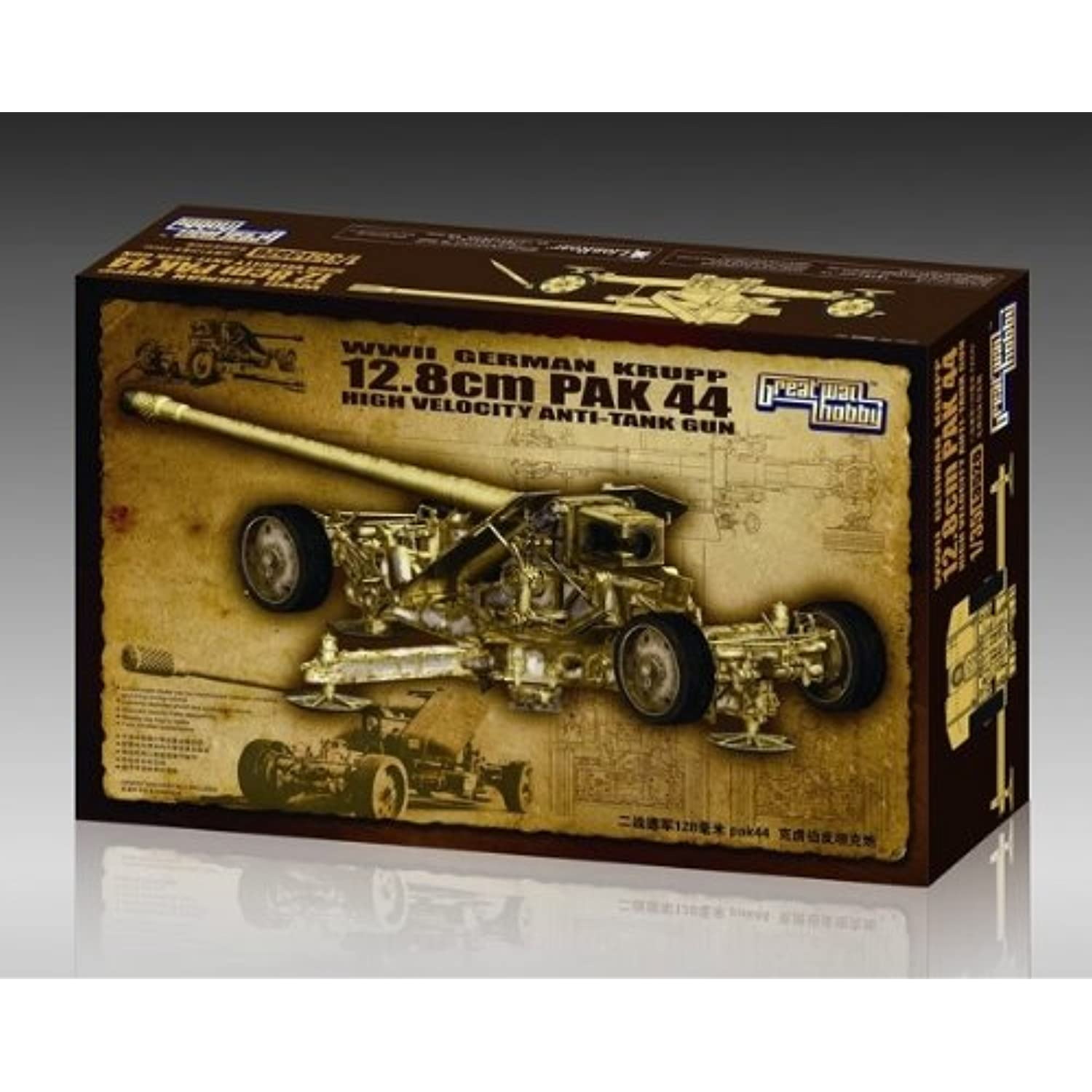 Great Great Great Wall Hobby 1:35 - WWII Krupp 12.8cm Pak44 ATGun - GWH3526 1fa15e