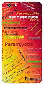 Paramjyothi (Goddess Durga) Name & Sign Printed All over customize & Personalized!! Protective back cover for your Smart Phone : Moto E-2 ( 2nd Gen )