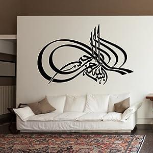 Islamische Wandtattoos - Meccastyle - Bismillahirrahmanirrahim - Basmala - Besmele - A109
