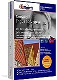 Corso di Norvegese (CORSO AVANZATO): Software di apprendimento su CD-ROM