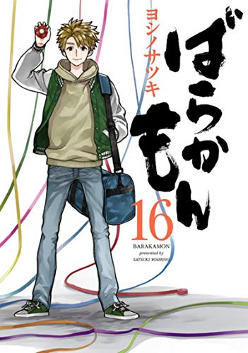 Barakamon Edition simple Tome 16