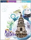 Ciencias Sociales 2º ESO (Comunidad de Madrid): Geografía e Historia (Aula 360º)