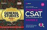 GENERAL STUDIES PAPER 1 & 2 CSAT (A COMPLETE 2 BOOKS SET FOR IAS / PCS) EXAM 2018