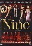 Nine [Francia] [DVD]