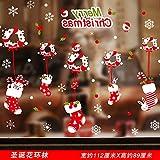 HAPPYLR Weihnachtsschmuck Einkaufszentrum Shop Szene Layout Urlaub Kleid Fenster Glastür Tapete SelfAdhesive Fenster Blume, Weihnachtskranz Socken