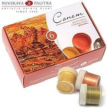 Gouache Metallic Farbe Set   6 x 20 ml Näpfchen   Inka Gold, Aztec Gold, Bronze, Kupfer, Silber Licht, Silber Tief   Qualität von Sonnet