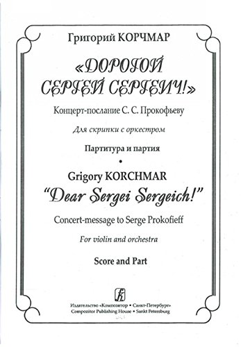 dear-sergei-sergeich-concert-message-to-serge-prokofieff-for-violin-and-orchestra-score-and-part
