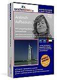 Arabisch-Aufbaukurs: Lernstufen B1+B2. Lernsoftware auf CD-ROM + MP3-Audio-CD für Windows/Linux/Mac OS X. Fließend Arabisch lernen für Fortgeschrittene mit Langzeitgedächtnis-Lernmethode