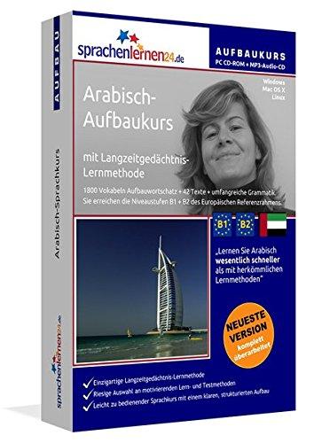 Arabisch-Aufbaukurs: Lernstufen B1+B2. Lernsoftware auf CD-ROM + MP3-Audio-CD für Windows/Linux/Mac OS X. Fließend Arabisch lernen für Fortgeschrittene mit Langzeitgedächtnis-Lernmethode (Fließend Englisch)