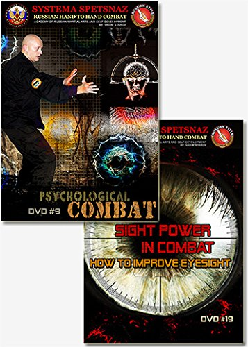 Preisvergleich Produktbild Russian Martial Arts DVDs by Russian Systema Spetsnaz - No Contact Combat 2 DVD Set - Internal Energy in Hand-to-Hand Combat. Reality Based Self-Defense Instructional Training Video.