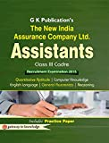 The New India Assurance Assistants: Class III Cadre