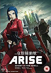 Ghost In The Shell Arise: Border 1 & 2 [2 DVDs] [UK Import]