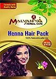 Henna Powder Hair Pack 100% Natural Herbal (MIX WITH 9 HERBS) 200 Grams