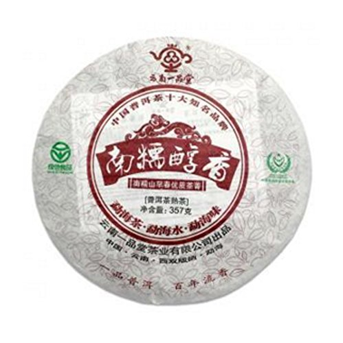 SaySure - 357g Chinese ripe puerh tea puer cake health care