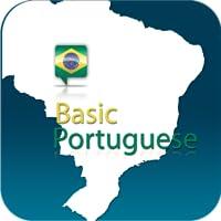 Basic Portuguese (Tablet)