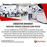 Hindustan Wellness Swastha Bharat Master Plus Health Checkup(100 Tests) (Voucher Code delivered through email in 2 hours after order confirmation)