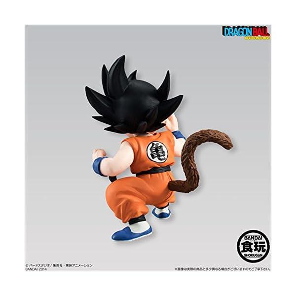 Ban Dai - Figura de Dragon Son Goku de 5.1 x 10.2 x 7.4 cm (34842) 5