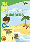 Pre-K Page Per Day: Numbers (Sylvan Page Per Day Series, Math)